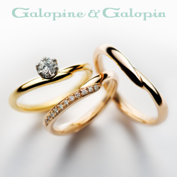 galopione_and_galopin